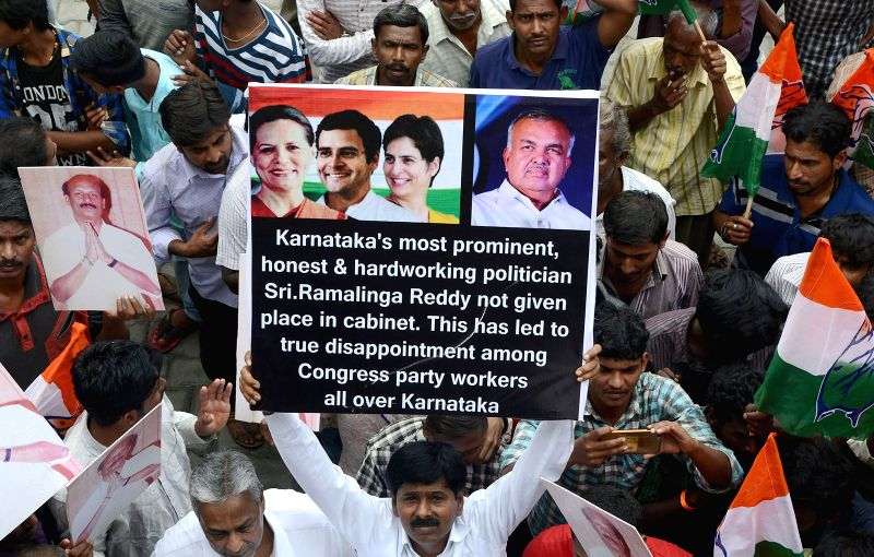 Supporter of Congress MLAs Roshan Baig and Ramalinga Reddy stage a demonstration to demand a ministry for them in Bengaluru, on June 7, 2018. - Ramalinga Reddy