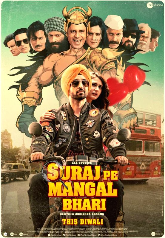 Suraj Pe Mangal Bhaari.