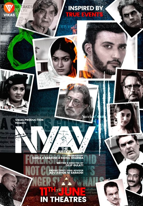 Sushant tribute film 'Nyaay: The Justice' teaser, poster out