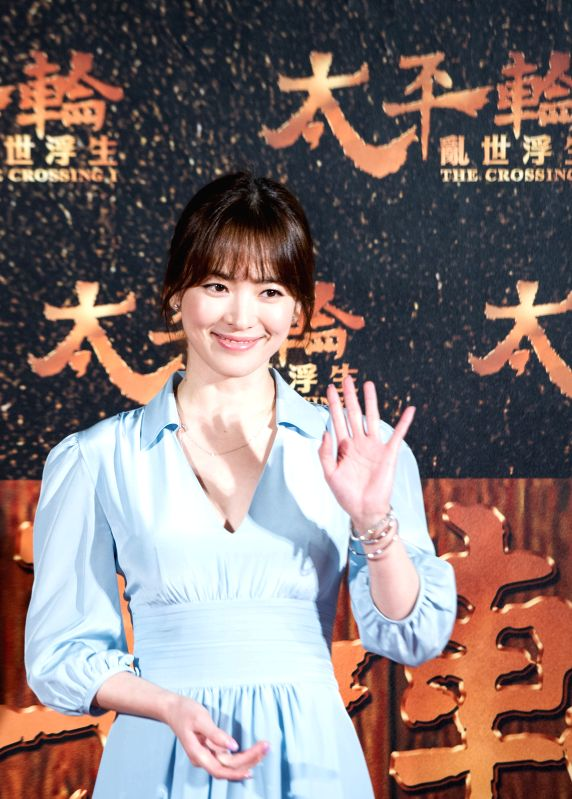 South Korean actress Song Hye Kyo attends the premiere of The Crossing I as a starring role in Taipei, southeast China's Taiwan, Dec. 2, 2014. - Song Hye Kyo