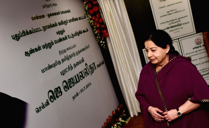 Tamil Nadu Chief Minister J Jayalalithaa during the inauguration of the modernised Namakkal Kavignar Maaligai, the 10-storeyed building, that houses various government offices which was renovated at . - J Jayalalithaa