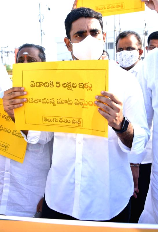 TDP legislators rally up to Assembly demanding TIDCO houses handover