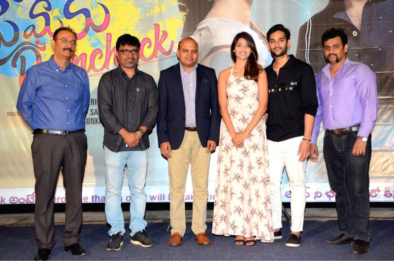 Teaser launch of Premaku Rain Check.
