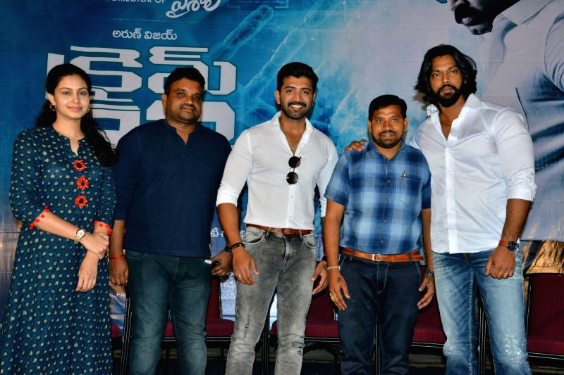 Teaser Launch of Telugu film 'Crime 23' in Hyderabad.