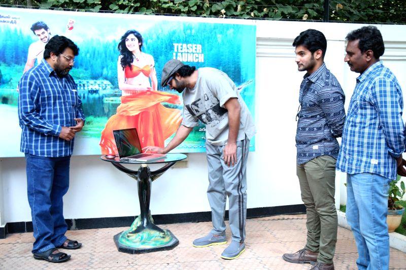 Teaser launch of Telugu film `Garam`.