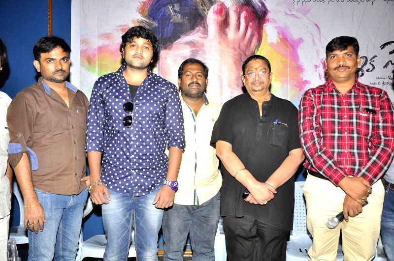 Teaser launch of Telugu film `IKA SAY LOVE`.