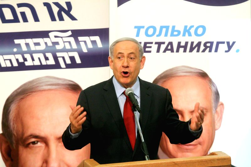 Israeli Prime Minister Benjamin Netanyahu addresses a conference at Bar Ilan University near Tel Aviv Feb. 9, 2015. Benjamin Netanyahu on Tuesday tried to downplay - Benjamin Netanyahu