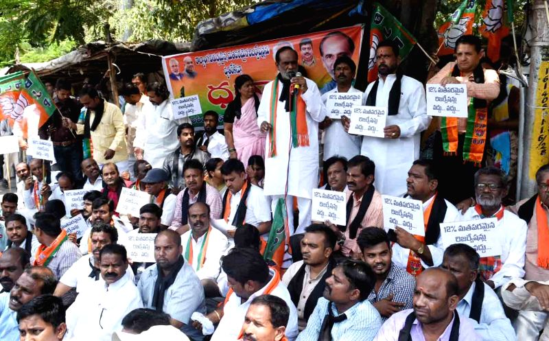Telangana BJP workers led by Dr K Laxman stage a demonstration against the 12% reservation to muslims in Hyderabad on April 20, 2017.