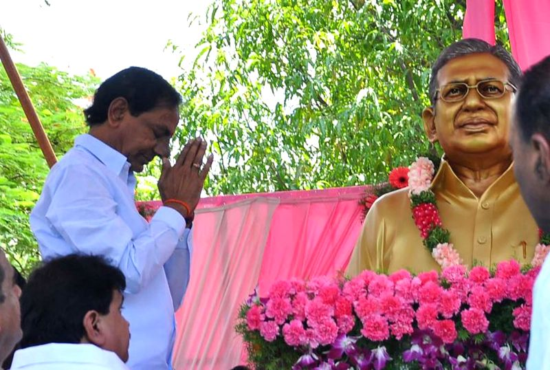 Telangana Chief Minister K Chandrasekhar Rao during a programme organised to rechristen Acharya N G Ranga Agricultural University as Professor Jayashankar Telangana State Agricultural University in .. - K Chandrasekhar Rao