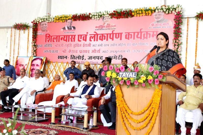 Teloi: Union Minister and Amethi BJP MP Smriti Irani addresses a public meeting at Teloi in Uttar Pradesh's Amethi on June 22, 2019. (Photo: IANS/PIB)