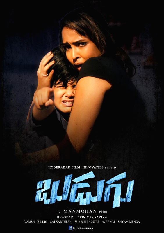Telugu film Budugu`s First Look in Hyderabad. (Photo: IANS).