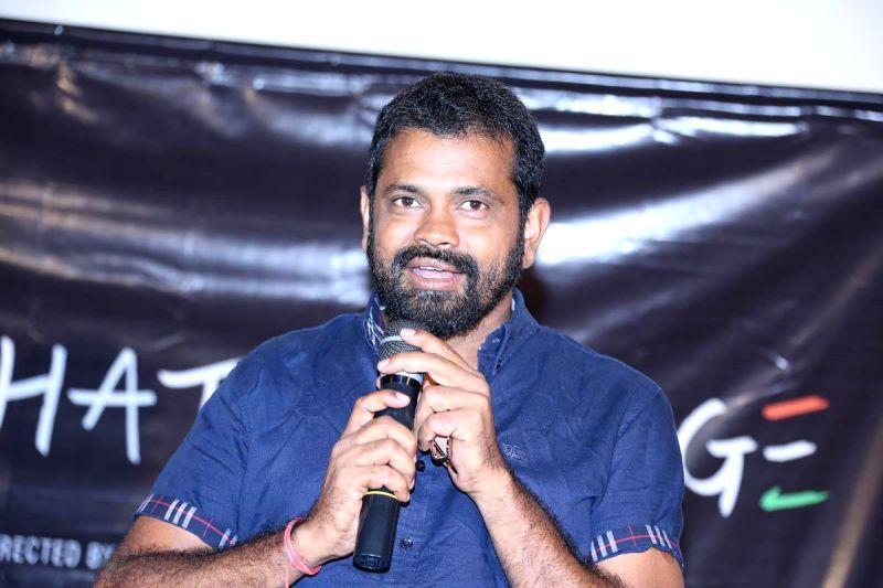 Telugu film `I am That Change short` Press meet.