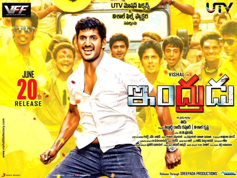 Telugu film Indrudu Release Date.