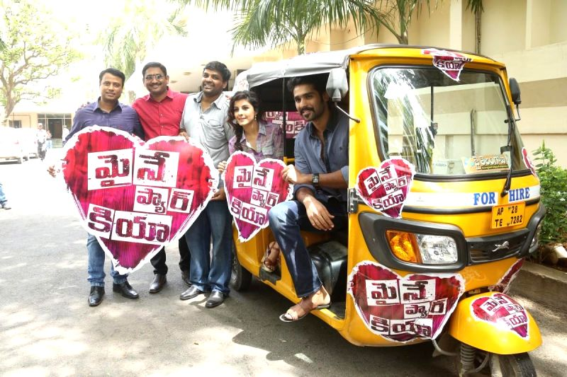 Telugu film Maine Pyar Kiya Unit auto ride.