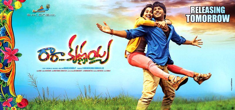 Telugu film Ra Ra Krishnayya wallpapers.