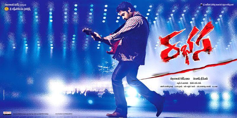 Telugu film Rabhasa posters. (Photo: IANS).