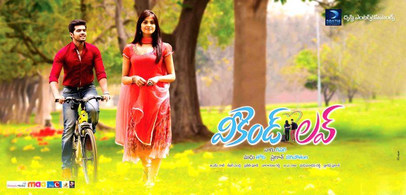 Telugu film `weekend love` Stills.
