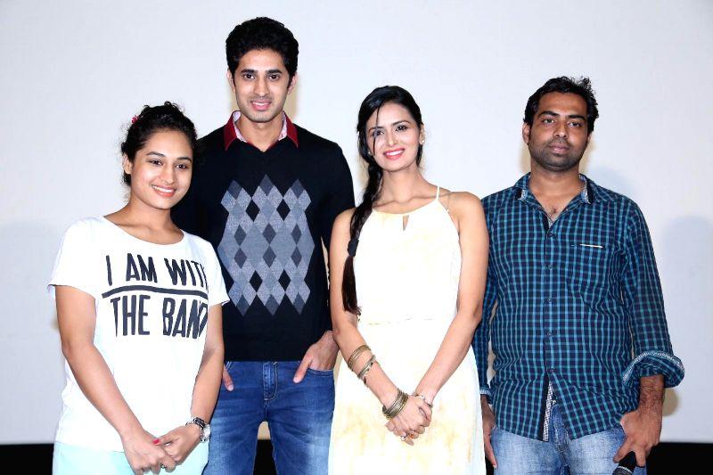 Telugu movie `Adavi Kaachina Vennela` special screening.
