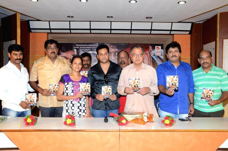 Telugu movie `Aggiravva` audio release function.