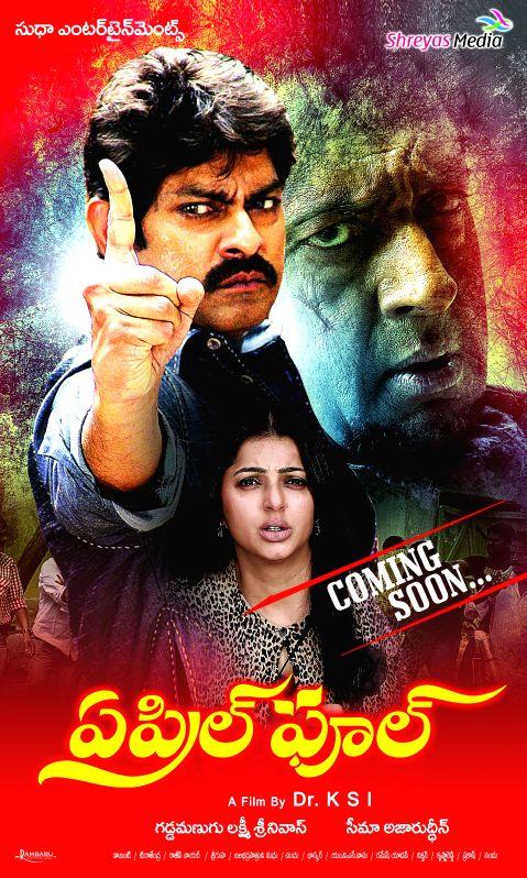 Telugu movie `April fool` stills.