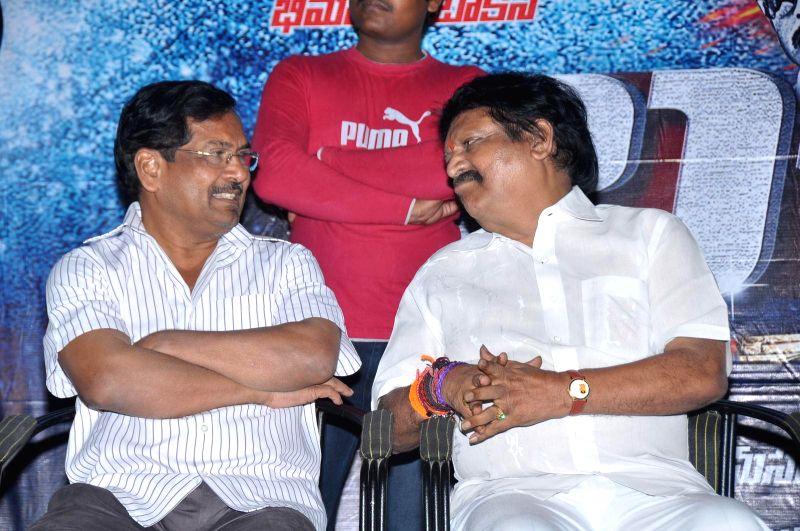Telugu movie `Bachan` audio Launch.
