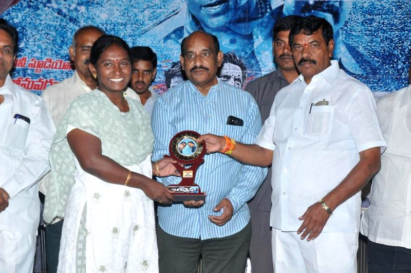 Telugu movie `Bachan` platinum disc function.