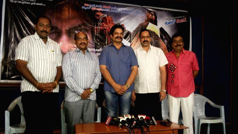 Telugu movie `Bachan` press meet.