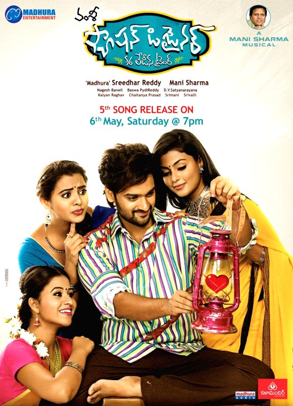 "Telugu Movie ""Fashion Designer S/O Ladies Tailor"" poster."