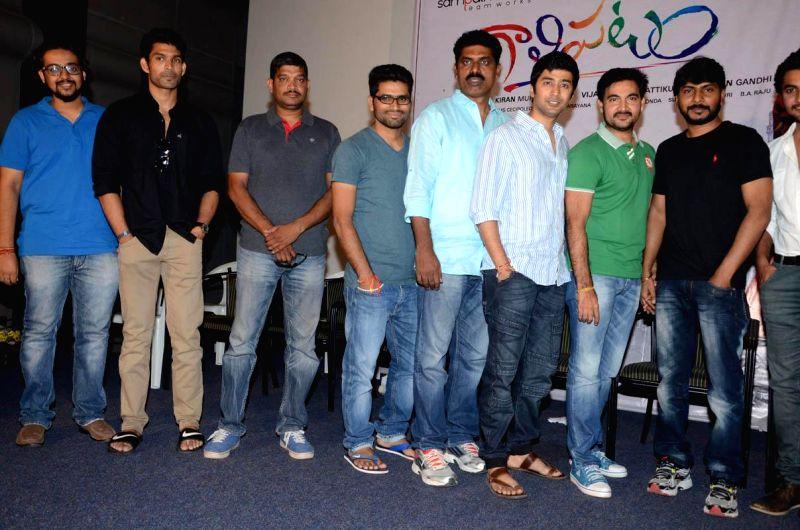 Telugu movie `Gaalipatam` film success.