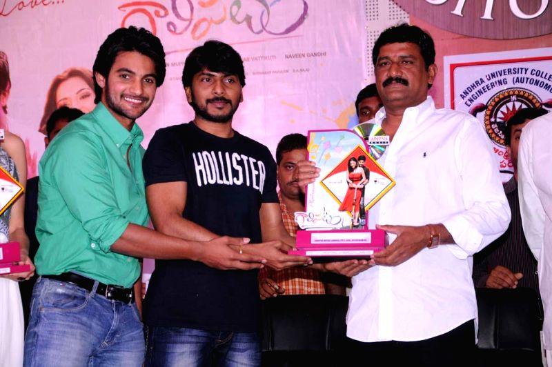 Telugu movie `Gaalipatam` Triple platinum Disc function.