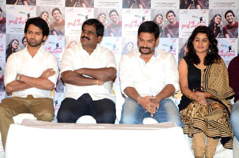 Telugu movie `Gaallo Telinatlunde` Press meet at Hyderabad.