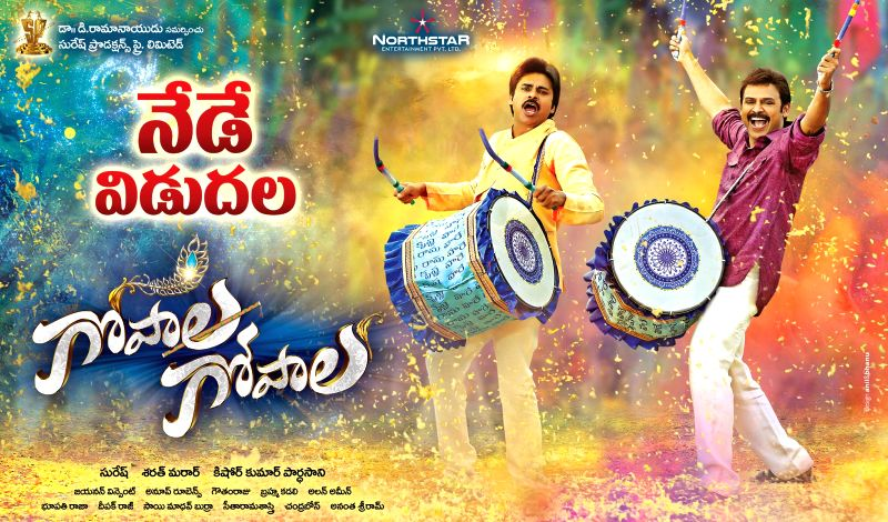 Telugu movie `Gopala Gopala` stills.