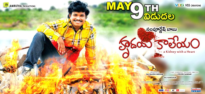 Telugu movie Hrudaya Kaleyam New Posters .