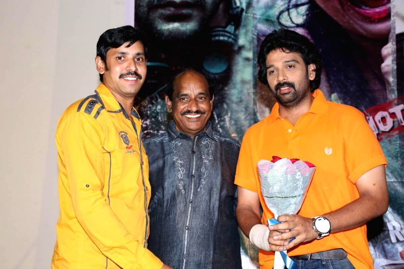 Telugu movie `Ice Cream 2` first look release function.