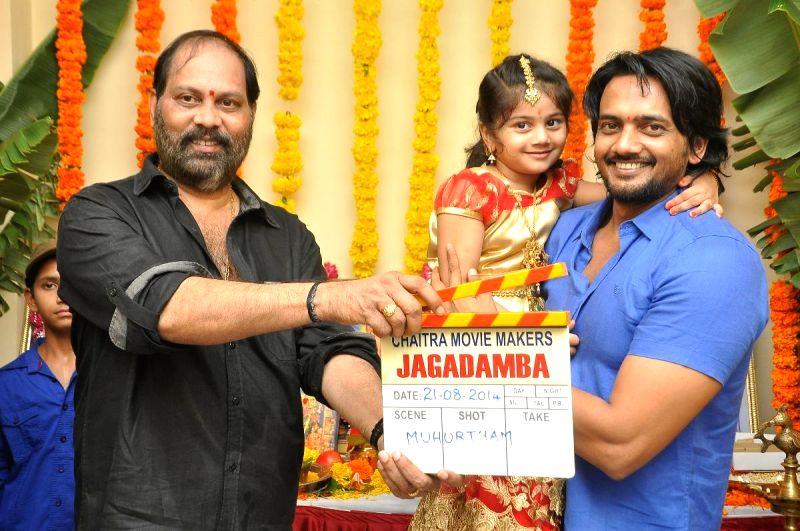 Telugu movie `Jagadamba` muhurath.