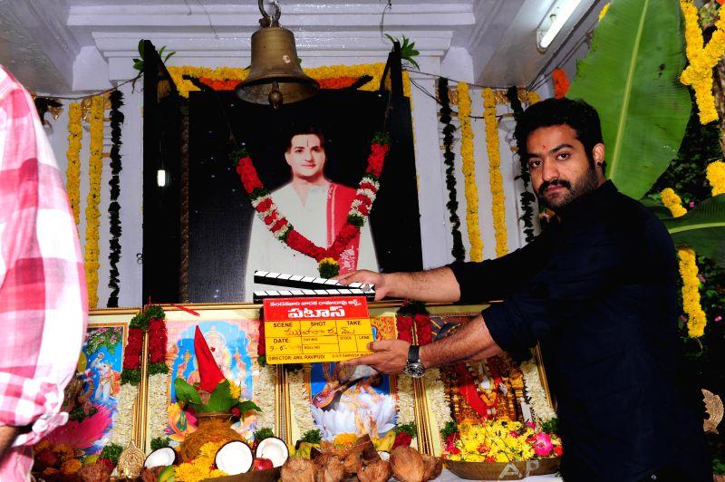Telugu movie Kalyan Ram new movie Patas Opening .