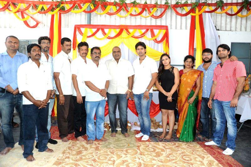 Telugu movie `Lock` launched.