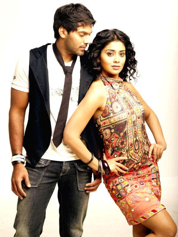Telugu movie Love To Love stills.