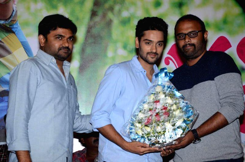 Telugu movie `Lovers` platinum disc function.