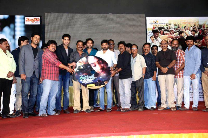 Telugu movie `Mana Kurralle` audio release function.