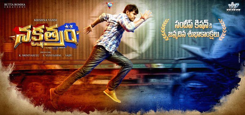 "Telugu Movie ""Nakshatram"" poster."