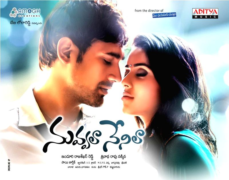 Telugu movie `Nuvvala Nenila` Stills. (Photo: IANS).