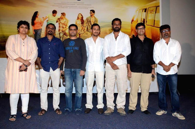 Telugu movie `Pathashala` theatrical trailer launch.