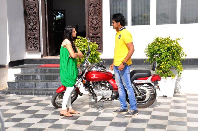 Telugu movie `Pesarattu` muhurath.