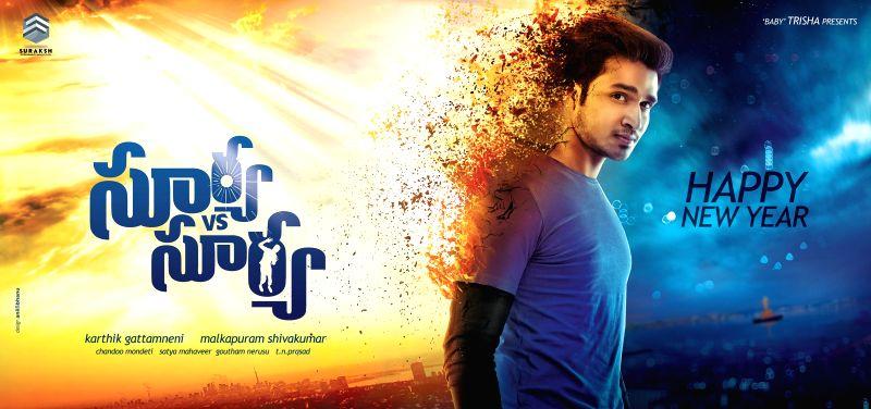 Telugu movie `Surya v/s Surya` stills.