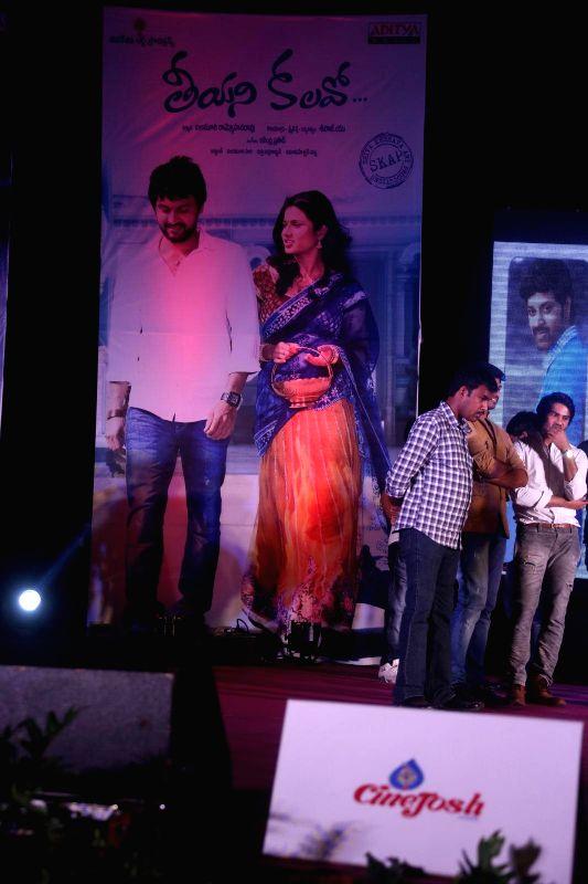Telugu movie `Teeyani Kalavo` audio release.