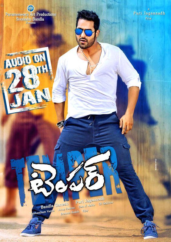 Telugu movie `Temper` stills.