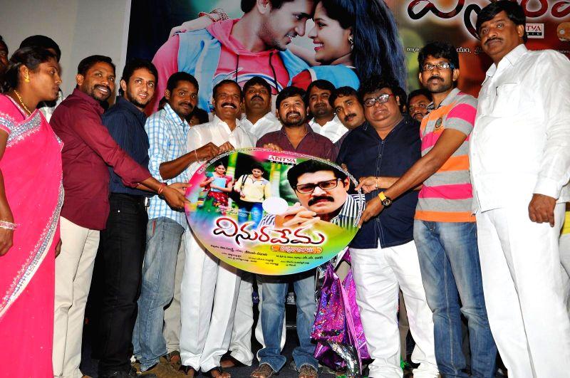 Telugu movie `Vinuravema` audio release.