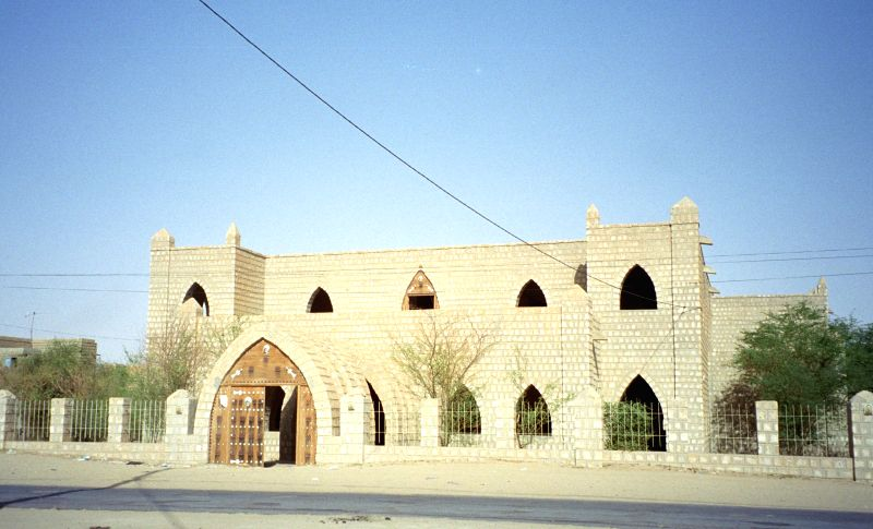 The Ahmed Baba institute in Timbuktu which amassed a large cache of priceless manuscripts produced in the city over the centuries