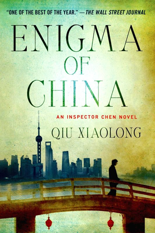 The eighth installment of US-based Chinese author Qiu Xiaolong's Inspector Chen mysteries set in today's Shanghai